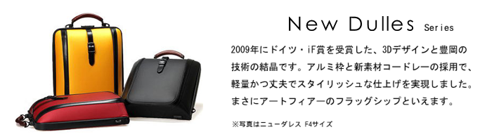 artphere new dulles アートフィアー ニュー ダレス バッグ